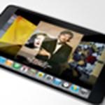 Apple Tablet , az új csodafegyver: pletykák és tények