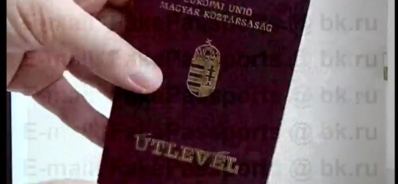 Brüsszel is magyarázatot vár a magyar útlevelekkel kapcsolatos visszaélésekre