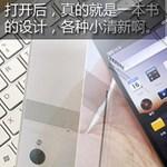 Meizu MX - a legjobb iPhone klón
