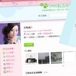 Még komolyabban cenzúrázzák a kínai Twitter-t