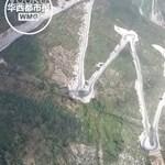 Elkészült a világ legmagasabban fekvő közúti alagútja Tibetben