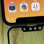 Itt láthatja: ennyivel lehet kisebb az iPhone 13 szenzorszigete