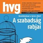 Lecsúszó pályán a magyar felsőoktatás