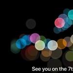 A legelsők között szeretné látni az iPhone 7-et? Ezt tegye