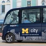 Ez nem a jövő, hanem a jelen: 15 főt szállít sofőr nélkül ez a kisbusz