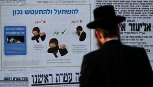 Leszavazta az izraeli kormány az ötletet, hogy szigorítsák a gyülekezési szabályokat