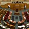 TGM: Néhány szó a magyar parlamentről