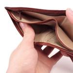 Mekkora fizetésre számíthatnak a BA- és BSc-diplomás pályakezdők?