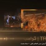Nem gyengült meg az Iszlám Állam egy ENSZ-jelentés szerint