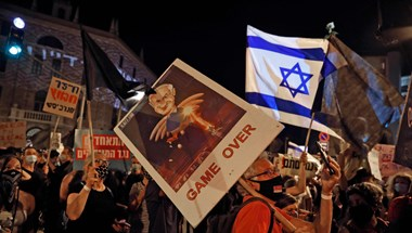 """Netanjahu hívei zászlós felvonulást szerveznek Jeruzsálemben, a Hamász """"harag napját"""" hirdetett"""