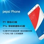Kínában okostelefonnal nyomul a Pepsi