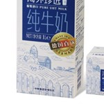 Megszólalt a Kínába szánt silány német tej itthoni forgalmazója