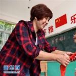 Tudod, miért tanulnak egyedül ezek a kínai diákok?