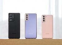 Se töltő, se fülhallgató nincs a Samsung Galaxy S21-ek dobozában