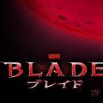 Jön a Penge sorozat, ezúttal egy véres animeként (videó)