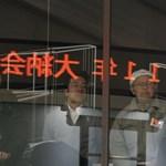 Csúcsteljesítményt produkáltak az ázsiai tőzsdék