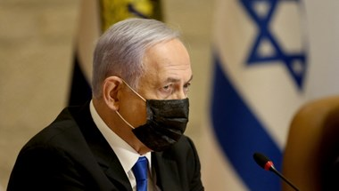 Netanjahu: Tovább folytatjuk a gázai hadműveletet