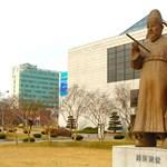 Hátborzongató kísérlettel lepte meg a világot egy dél-koreai egyetem