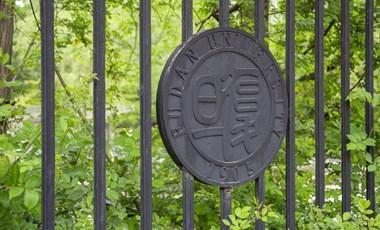 A kormány hallgat a Fudan Egyetem hitelkonstrukcióját érintő fontos részletről