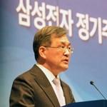Rekordnegyedévet vár a Samsung, de válságra hivatkozva lelép a vezére