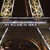 Bombafenyegetés miatt kiürítették az Eiffel-tornyot