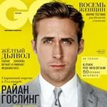 A Drive szuggesztív főszereplője az orosz GQ címlapján