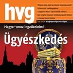 Ceglédi Zoltán: Emberi beavatkozás nélkül
